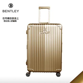 BENTLEY 鋁框PC鏡面旅行箱29吋共7色(香檳金色)