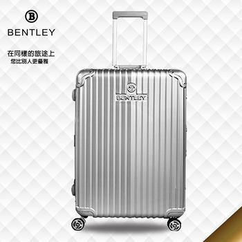 BENTLEY 鋁框PC鏡面旅行箱29吋共7色(銀色)