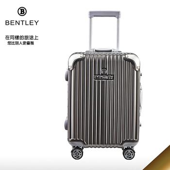 BENTLEY 鋁框PC鏡面旅行箱29吋共7色(銀灰色)