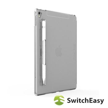 SwitchEasy Cover Buddy iPad Pro 9.7 保護背蓋(霧透白)