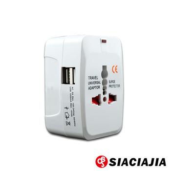SCJ 【SCJ】全新款全球通萬用轉換插頭座(雙USB插孔)出國旅行必備