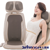 《SevenStar 七星級》舒背鬆按摩墊(SH-552)