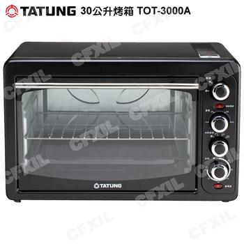 大同 30公升烤箱 TOT-3000A(福利品)