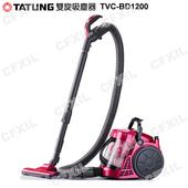 《大同》雙旋吸塵器 TVC-BD1200(福利品)
