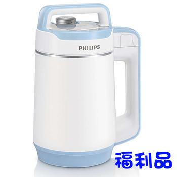 飛利浦 全營養免濾豆漿機 HD2069(福利品)