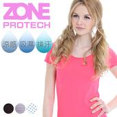 《ZONE》諾貝爾超輕薄涼感衣-白/粉兩件組(全四色)(M)