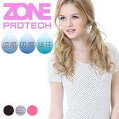 《ZONE》諾貝爾超輕薄涼感衣-白/灰兩件組(全四色)(M)