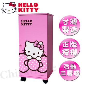 Hello Kitty 大蝴蝶結DIY活動三層滾輪櫃 活動櫃 置物櫃 收藏櫃 (台灣製正版授權)(粉紅色)