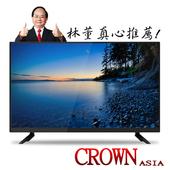 《皇冠CROWN》50型HDMI多媒體數位液晶顯示器+數位視訊盒(JD-50A09)