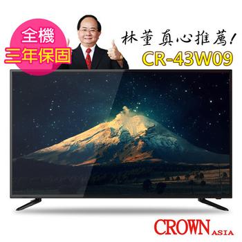 皇冠CROWN 43型HDMI多媒體數位液晶顯示器+數位視訊盒(CR-43W09) 送HDMI線
