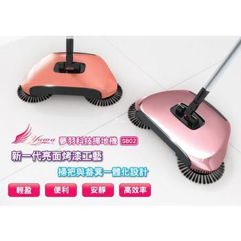 YUWA YUWA手推式掃地機SB02(粉橘色)