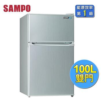 SAMPO聲寶 100公升1級雙門冰箱SR-P10G(含運/不安裝)