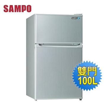 SAMPO聲寶 100公升1級雙門冰箱SR-P10G(含拆箱定位)