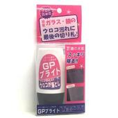 《除垢垢》日本進口水垢清潔劑 2入(40g/盒)