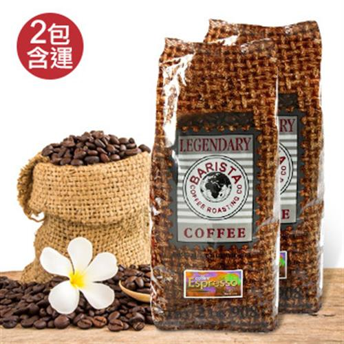 西雅圖 Legendary義式綜合咖啡豆(2磅*2包/組)