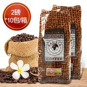 《西雅圖》Legendary義式綜合咖啡豆(2磅*10包/原箱)