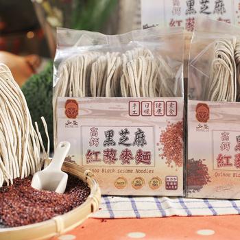弘益傳香世家 日曬72小時黑芝麻紅藜麥手工麵250g/包(5綑/包)(1包)