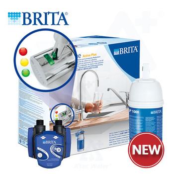 德國BRITA LED On Line P1000硬水軟化型濾水器+P1000濾芯一支【本組合共二支濾芯】