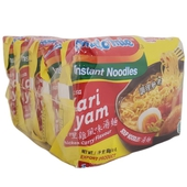 《Indomie》特色雞湯麵(咖哩-75g*5包入)