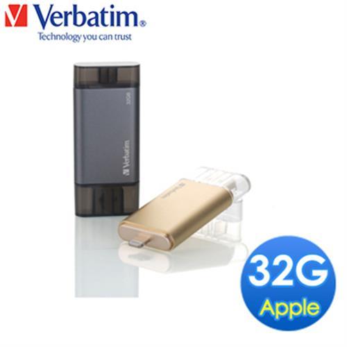Verbatim OTG Apple I USB2.0 32G(蘋果灰)