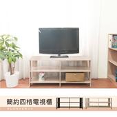 《Hopma》簡約四格電視櫃(淺橡木)