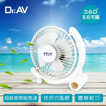 Dr.AV 360°USB強風扇(FAN-180W)