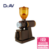 《Dr.AV》經典款專業咖啡 磨豆機(BG-6000(A))-爵士棕