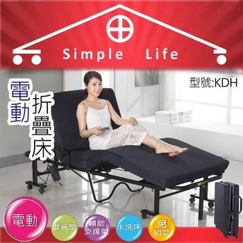 Simple Life Simple Life增高專利型電動水洗免組裝折疊床-KDH