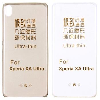 【KooPin力宏】SONY Xperia XA Ultra 6吋 極薄隱形保護套◆買一送一不挑色◆(二入顏色採隨機出貨)
