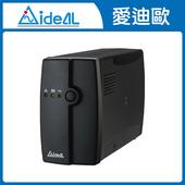 《愛迪歐IDEAL》愛迪歐 IDEAL-5710C 在線互動式UPS(IDEAL-5710C)