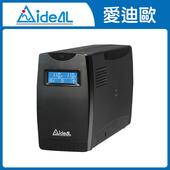 《愛迪歐IDEAL》愛迪歐IDEAL-7710C 在線互動式UPS(IDEAL-7710C)