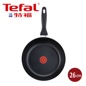 《法國特福》輕食光平底鍋(26cm)
