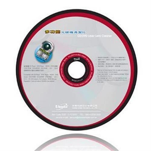E-books 多功能光碟機清潔片E-PCB003