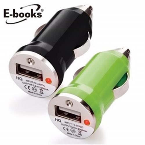 E-books B12 車用USB極速充電器2A E-PCB108(顏色隨機出貨)