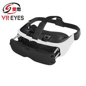 《IS愛思》VR EYES虛擬實境3D眼鏡
