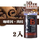 《維髮健》BELLARO咖啡因複方洗髮露500ml  X2(500ml*2)