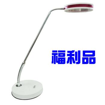 福利品 聲寶 LED飛碟摩登造型檯燈 LH-U1206EL