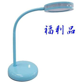 福利品 聲寶 LED飛碟摩登造型檯燈 LH-U1204EL