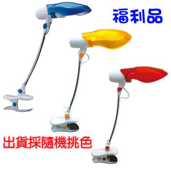 福利品 聲寶 14W輕巧夾燈 LH-U906VL