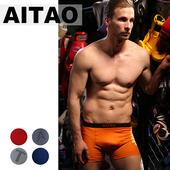 《ZONE》ZONE AITAO 3D太空艙男仕平口褲-橘色(L)