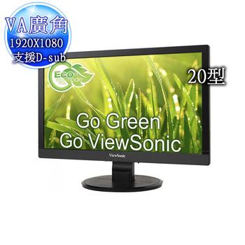 優派ViewSonic VA2055SM 20型VA寬螢幕