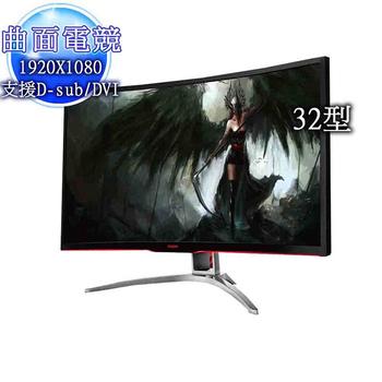 AOC艾德蒙 【AGON】AG322FCX 32型曲面電競寬螢幕