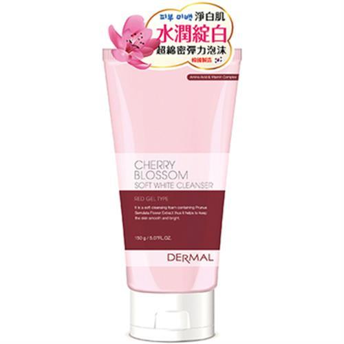 韓國DERMAL 櫻花柔膚嫩白洗面乳(150g)