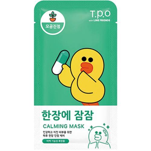 韓國T.P.O LINE聯名面膜(鎖水-莎莉)(21ml/包)