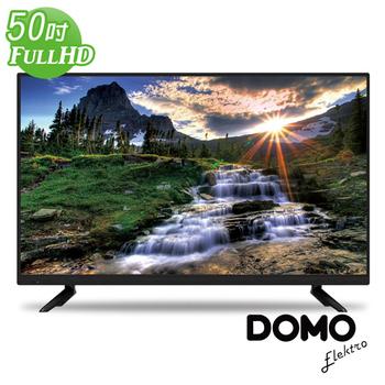 比利時DOMO 50型HDMI多媒體數位液晶顯示器+數位視訊盒(DOM-50A08)