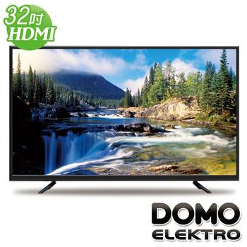 比利時DOMO 32型HDMI多媒體數位液晶顯示器+數位視訊盒(DOM-32A08)