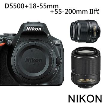 Nikon D5500+18-55mm+55-200mm 雙鏡組*(中文平輸)-送強力大吹球清潔組+硬式保護貼(黑色)