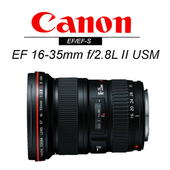 Canon EF 16-35mm f/2.8L II USM *(平輸) - 加送UV鏡82mm+強力大吹球清潔組(黑)