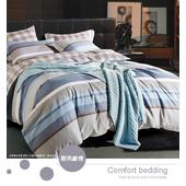 環保印染德國防螨抗菌100%精梳棉四件式兩用被床包組-經典劇情(特大)
