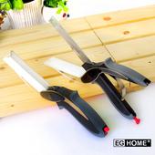 《EG Home》2合1蔬果料理砧板剪刀_2入組